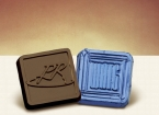 Promotional products: Foiled chocolate squares