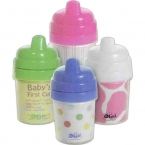 Promotional products: 5 oz. non spill baby cup