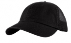 Promotional products: Garment washed cotton twill mesh back cap