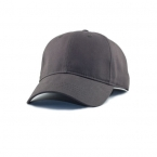 Promotional products: Fine brushed cotton cap