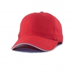 Promotional products: Fine brushed cotton cap with sandwich peak