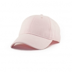 Promotional products: Fine brushed cotton youth cap