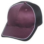 Promotional products: Cotton twill two-tone cap
