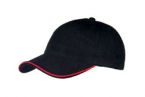 Promotional products: Brushed cotton flat front panel cap