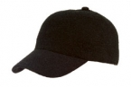 Promotional products: Cotton terry loop knit cap
