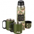 Promotional products: Hunt Valley® Insulated Bottle Set 18oz
