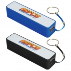 Promotional products: UL Listed Jive Power Bank